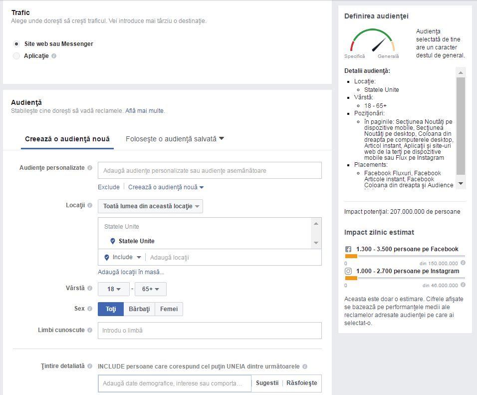 audienta-facebook