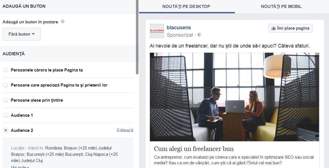 promovare-facebook-postare